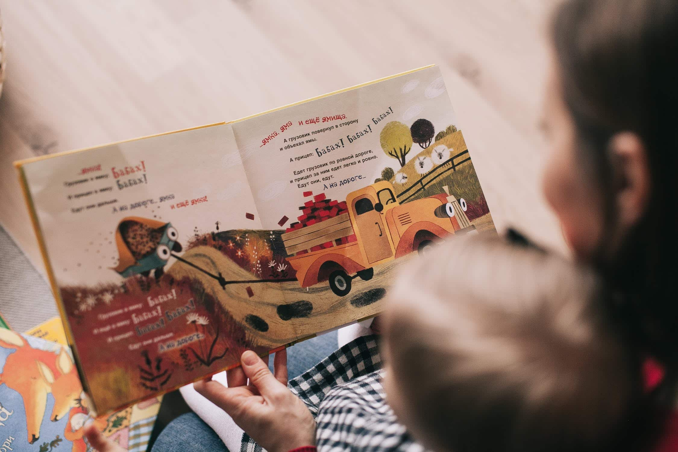 Adult reading a book to a child
